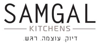 סמגל מטבחים