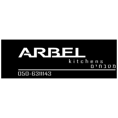 ארבל מטבחים
